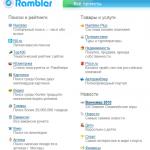 Suchmaschine Rambler