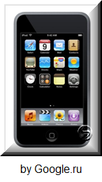 ipod_touch_black_8gb