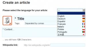 Artikel bei WikWik einstellen