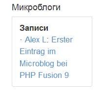 php-fusion-9-portal-microblog-panel-sidebar