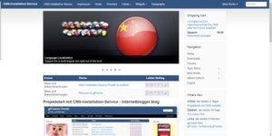 cms-installation-service-start-06-02-2017-internetblogger-blog
