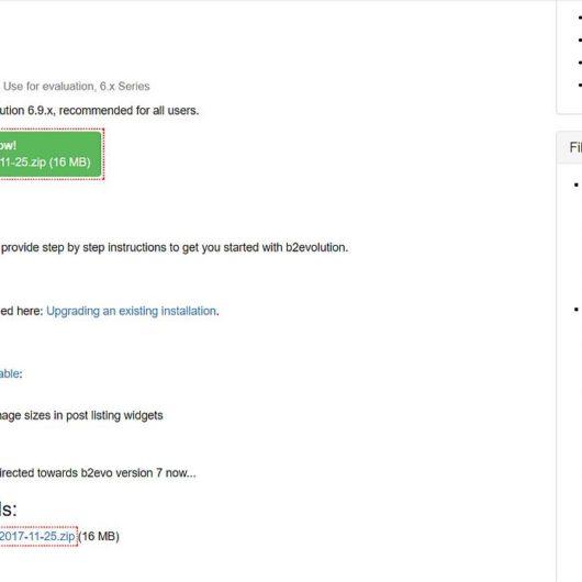 B2evolution 6.9.4 CMS erschienen - Bugfixes und mehr Sicherheit