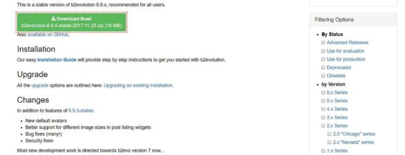 B2evolution 6.9.4 CMS erschienen – Bugfixes und mehr Sicherheit
