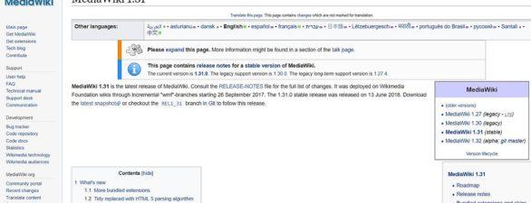 MediaWiki 1.31.0 – Bugfix-Funktionsupdate – hat geklappt